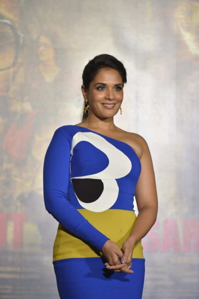 Mumbai: Actress Richa Chadha during the trailer launch of film Sarbjit, in Mumbai on April 14, 2016. (Photo: IANS)