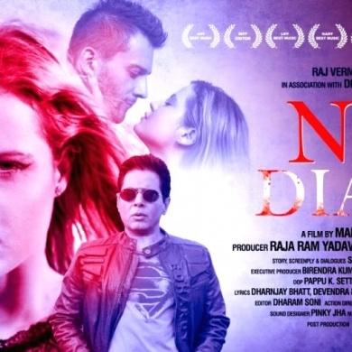 NRI Diary