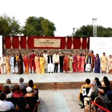 Royal Indian Textiles