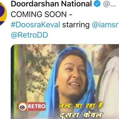 SRK Doosra