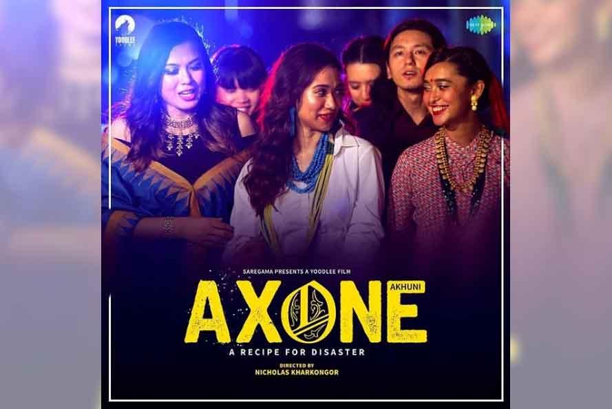 Axone