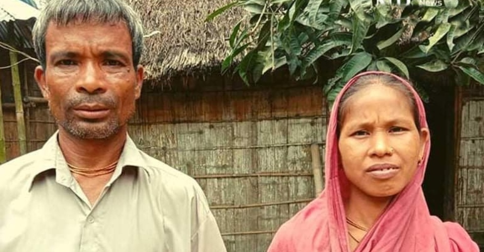 Husband sells land, buys elephant