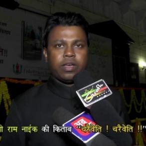 Hashim Raza Jalalpuri