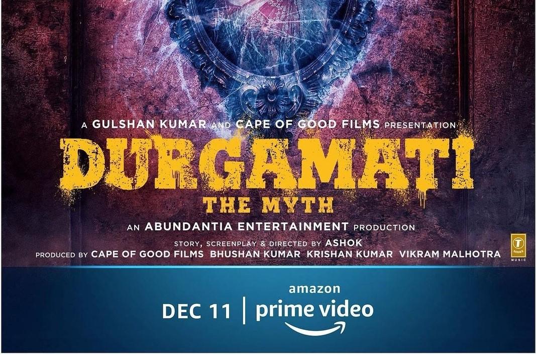 Durgamti