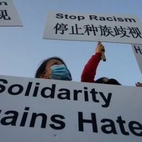 anti-Asian American hate crimes